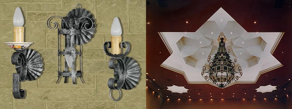 Lámparas rústicas de salón